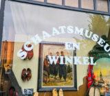 Skatemuseum of Hindeloopen