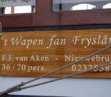 Wooden Wapen fan Fryslan sign