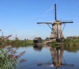 Windmill ()